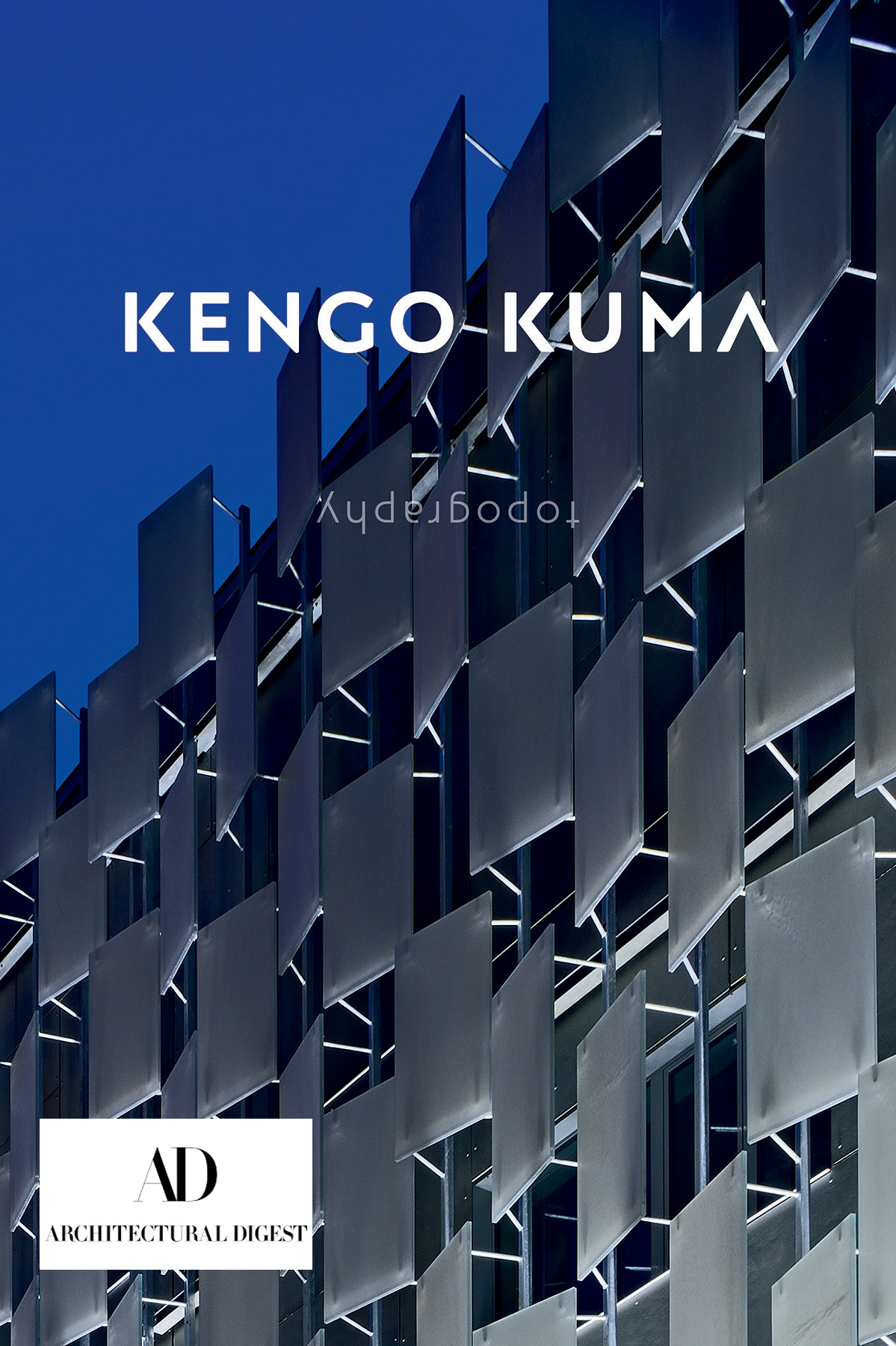 highly anticipated monograph of Kengo Kuma's work chronicles close to forty key works from around the globe.