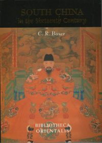 South China in the Sixteenth Century