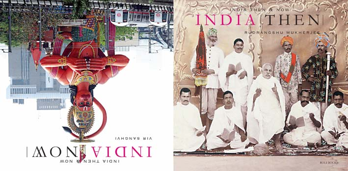 India Then and Now