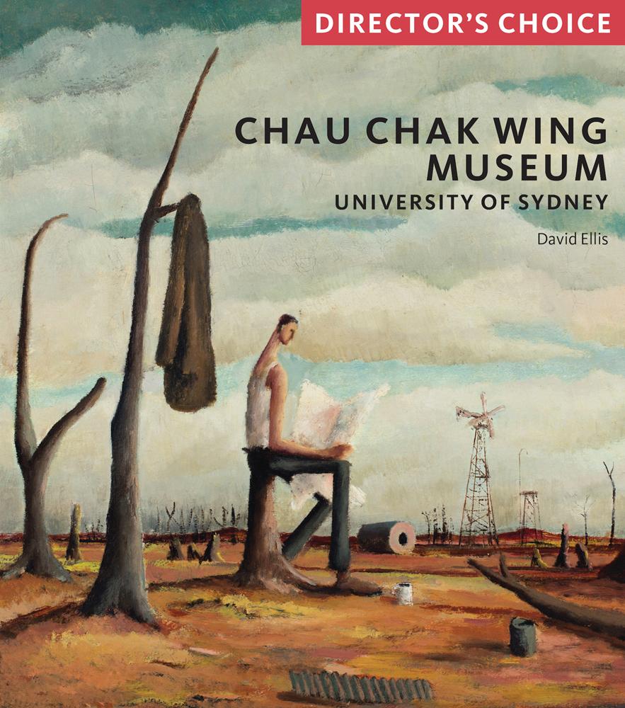 Chau Chak Wing Museum