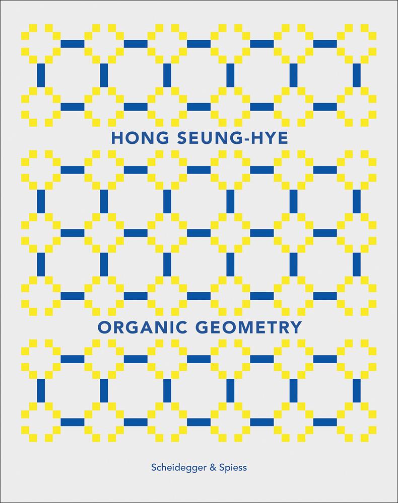 Hong Seung-Hye