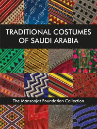 Traditional Costumes of Saudi Arabia