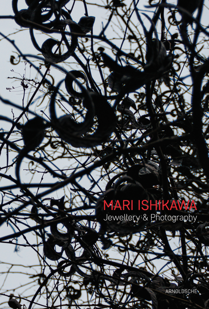 Mari Ishikawa