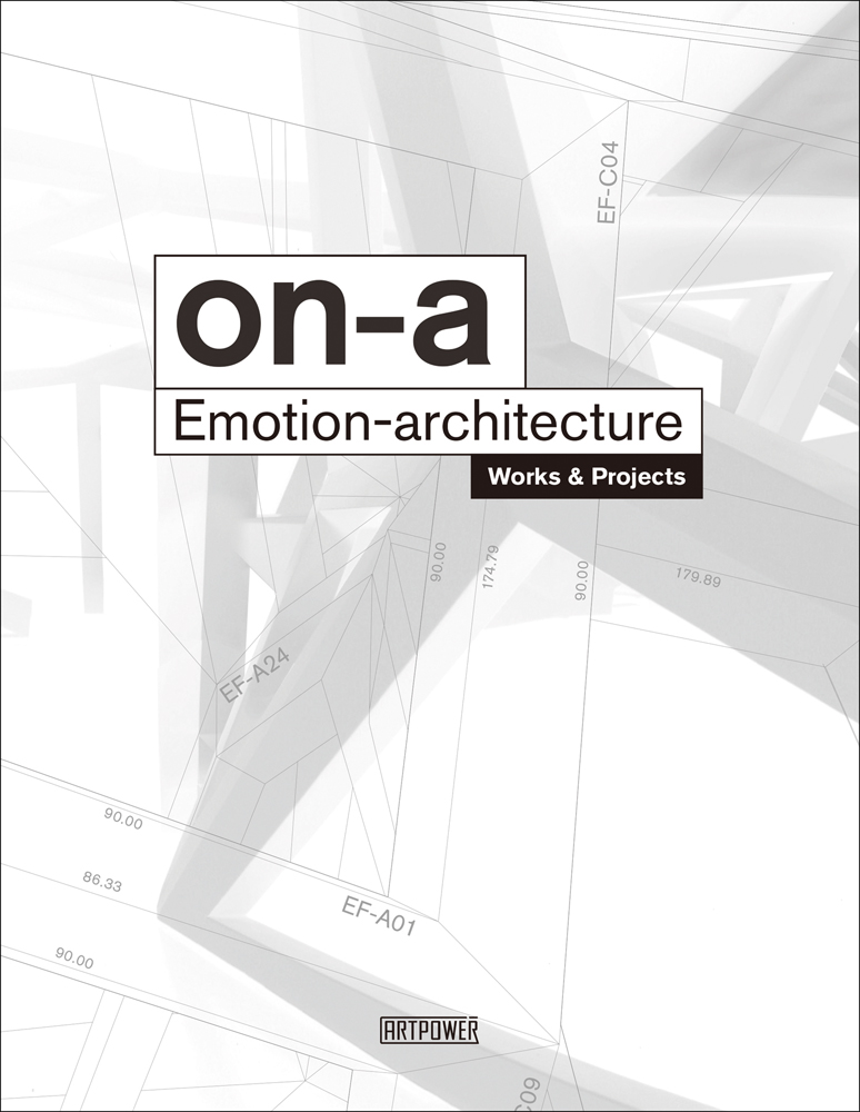 On-A Emotion Architecture