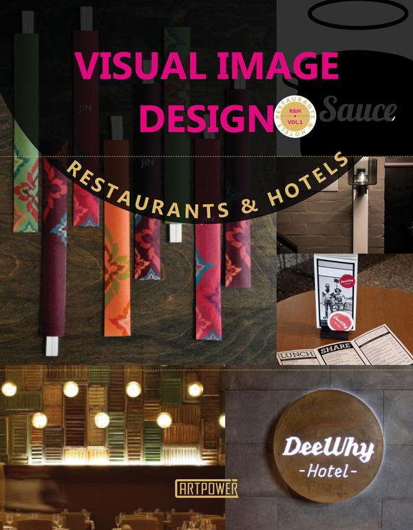 Visual Image Design