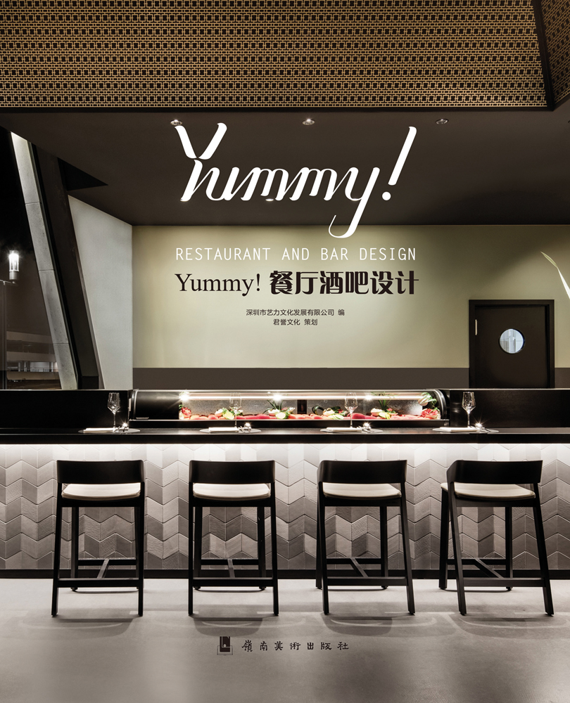 Yummy! Restaurant and Bar Design
