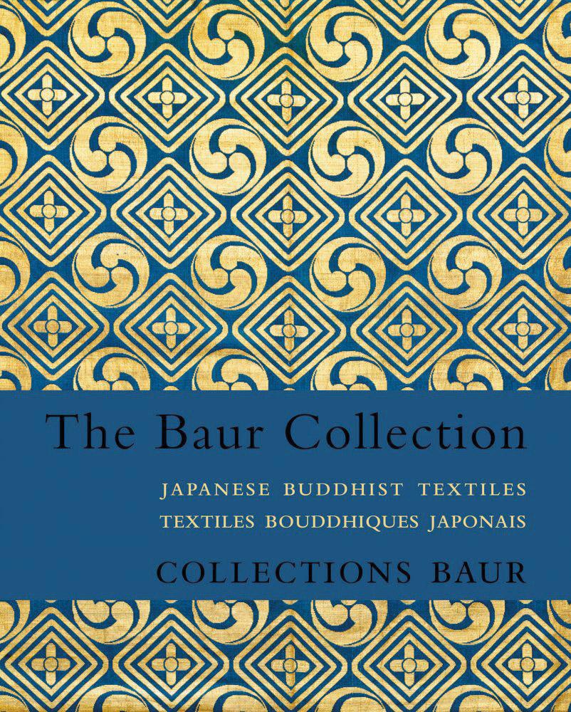 Japanese Buddhist Textiles