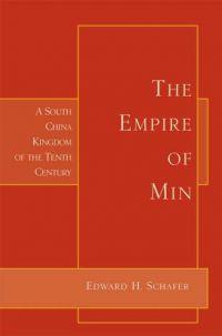 Empire of Min