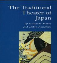 The Traditional Theater of Japan