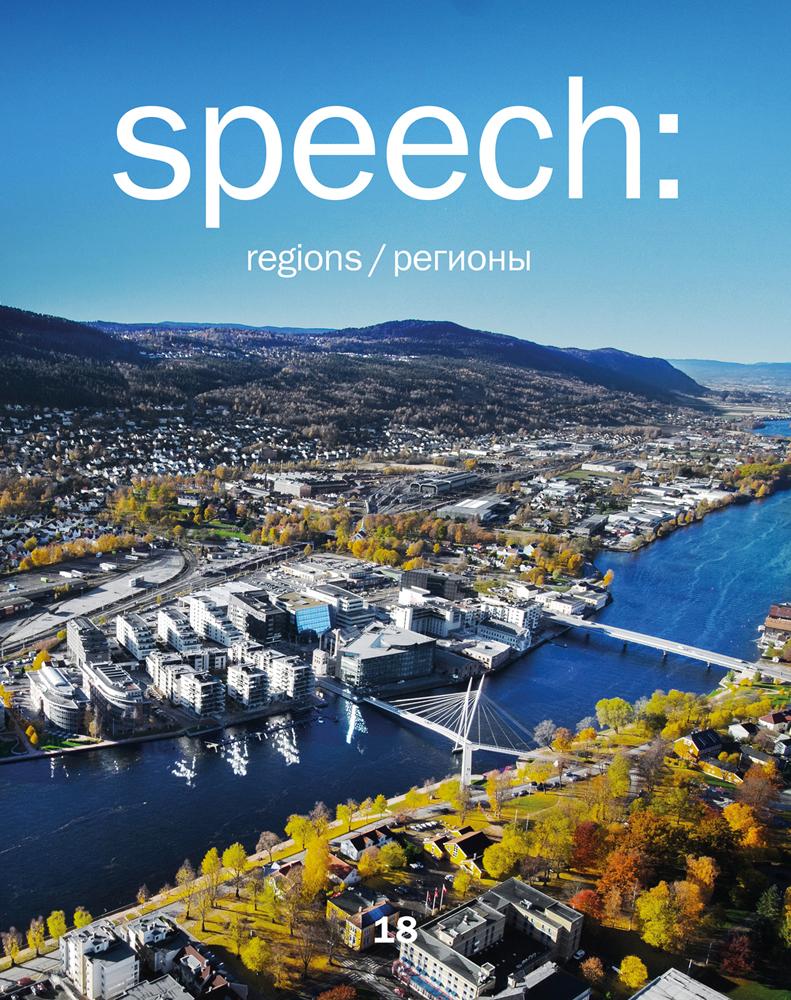 speech 18