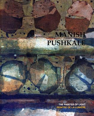 Manish Pushkale
