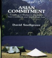 Asian Commitment