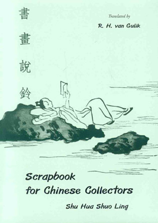 Scrapbook for Chinese Collectors