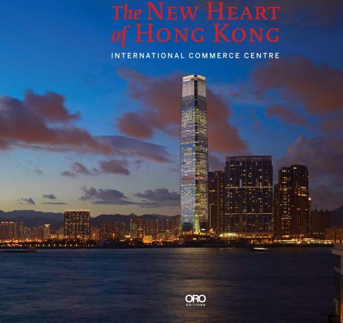 The New Heart of Hong Kong