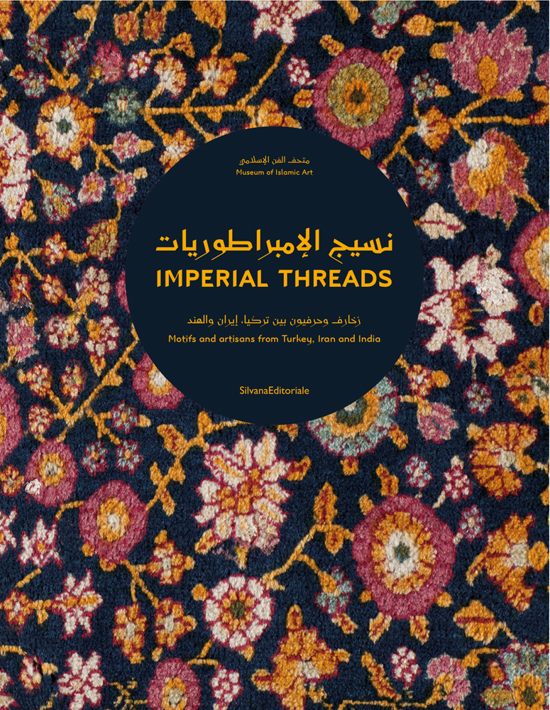 Imperial Threads