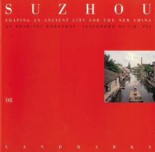 08 Suzhou