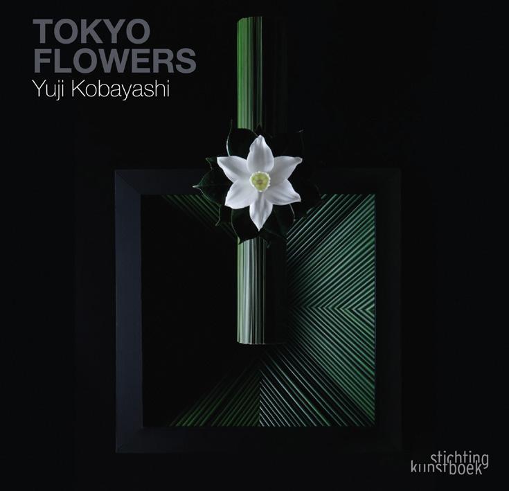 Yuji Kobayashi