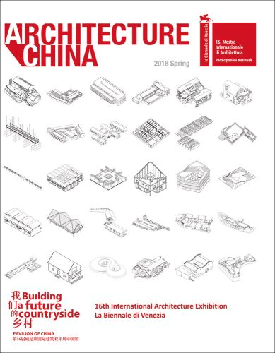Architecture China: Building a Future Countryside