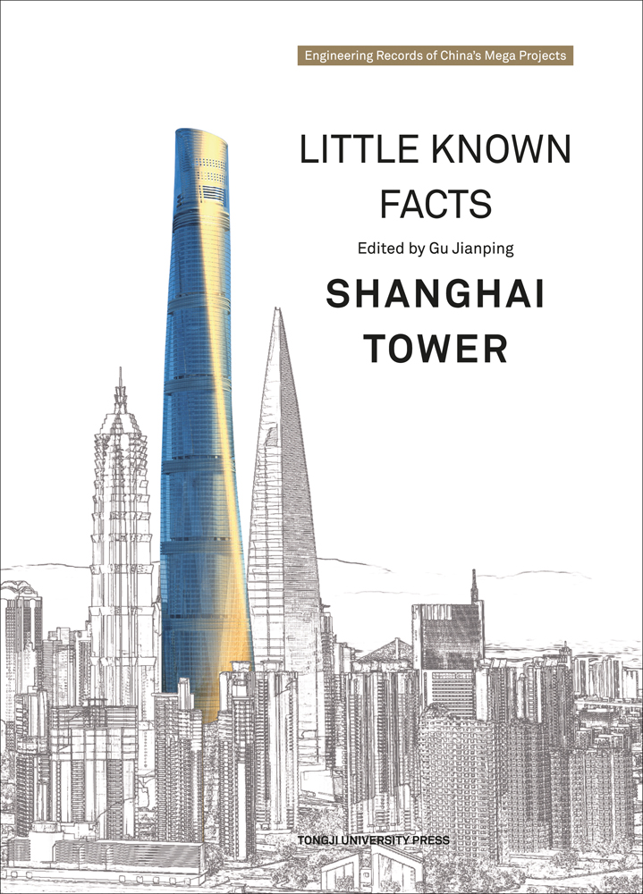 Little Known Facts: Shanghai Tower