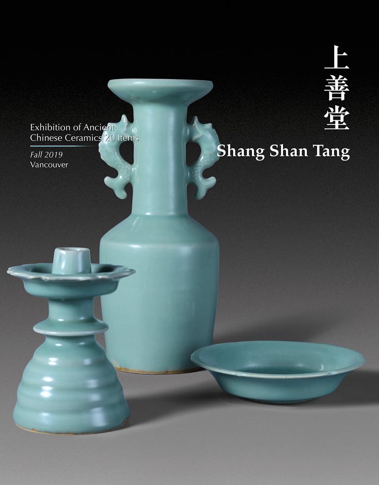 Shang Shan Tang