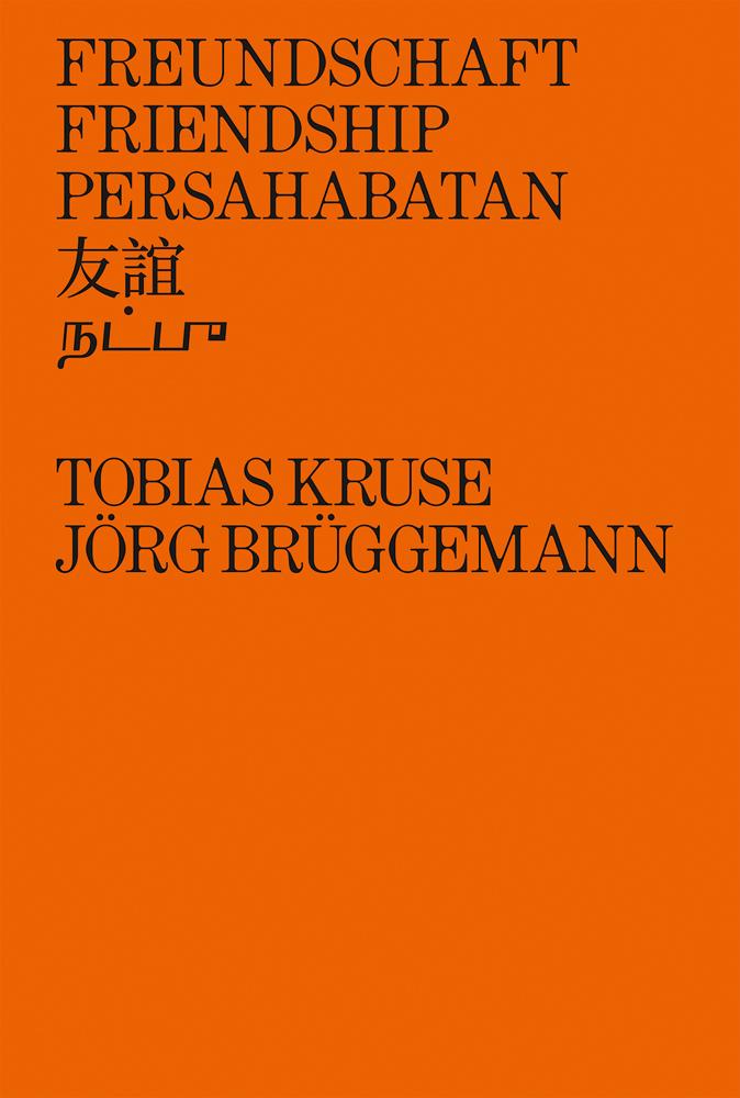 Tobias Kruse / Jörg Brüggemann