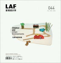Landscape Architecture Frontiers 044