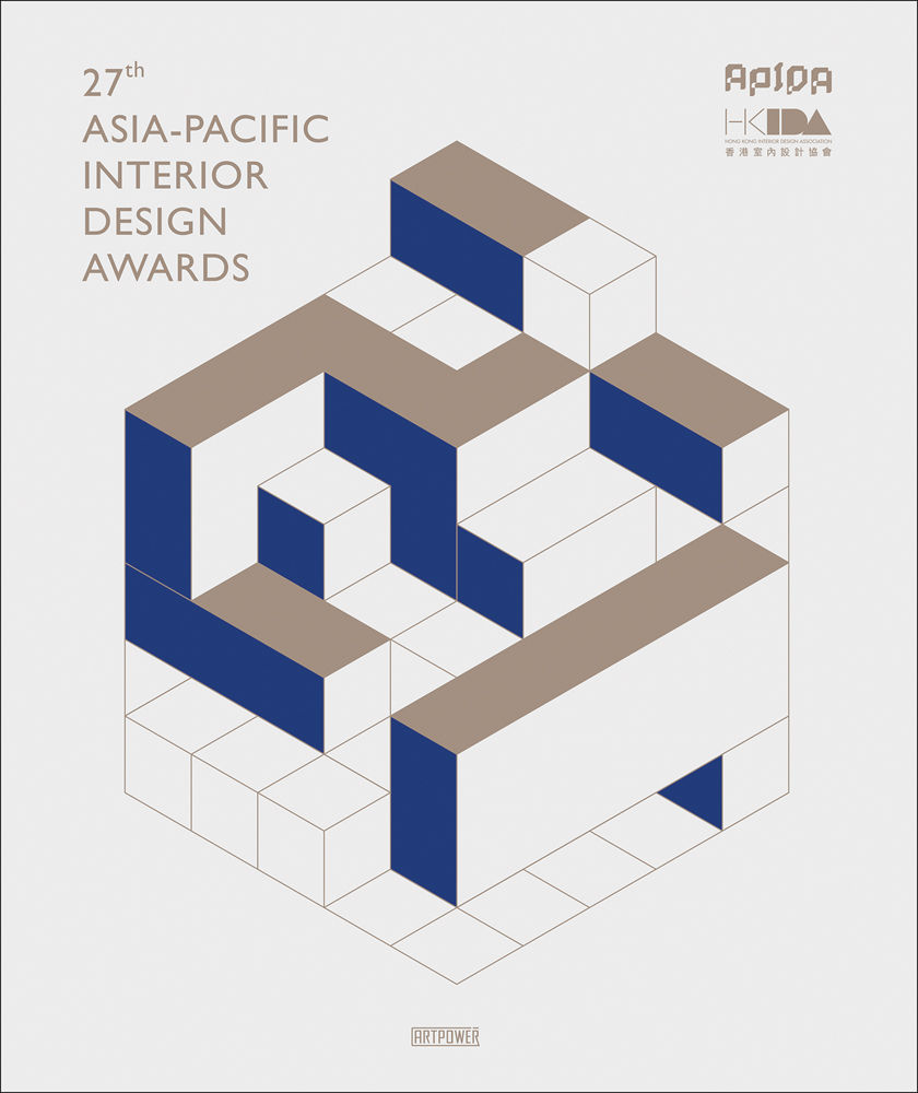 27th Asia-Pacific Interior Design Awards