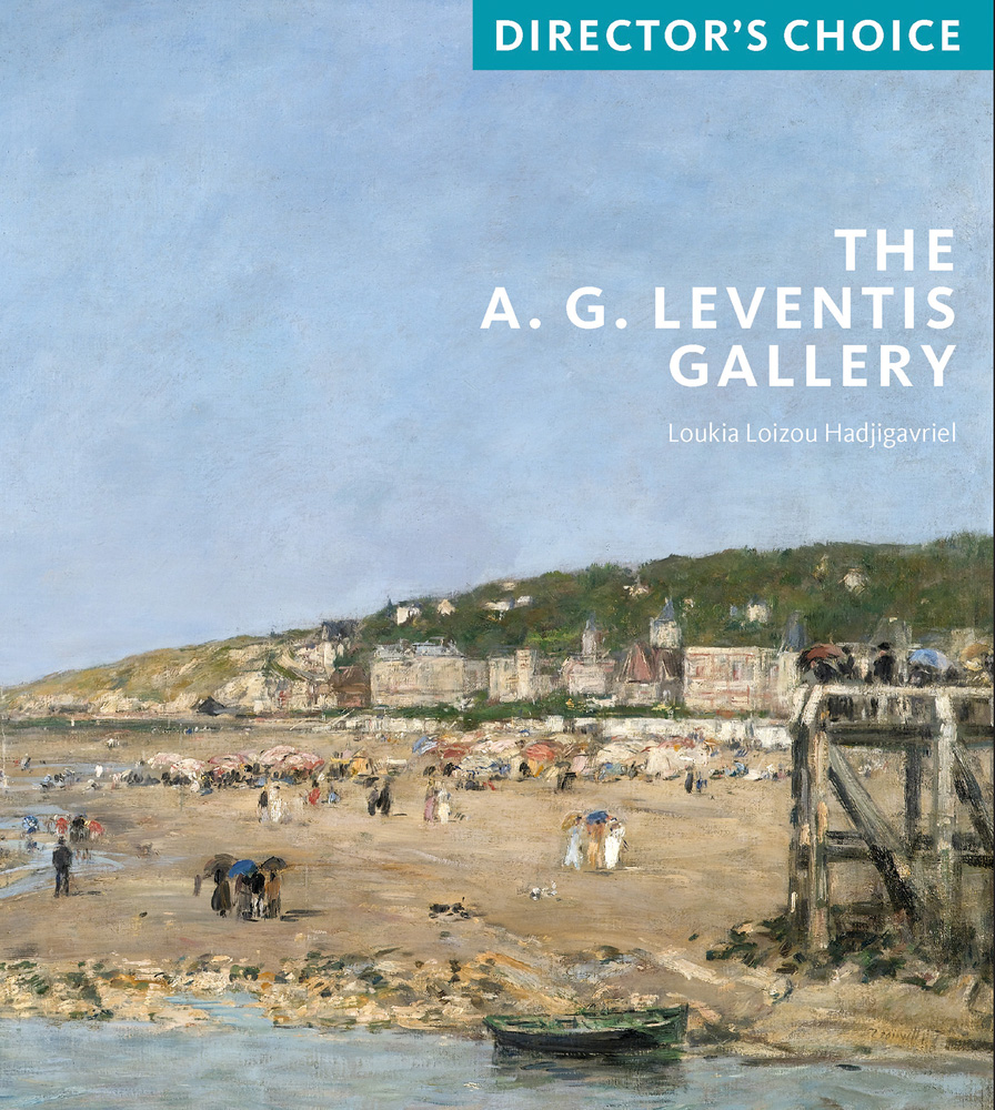 The A.G. Leventis Gallery