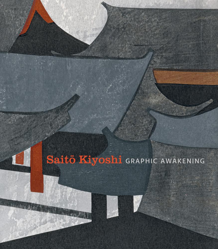 Saito Kiyoshi