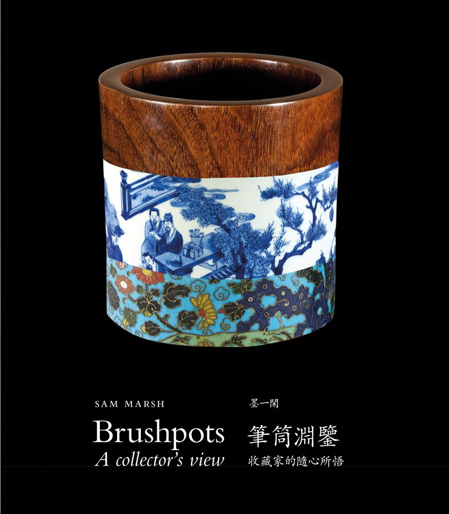 Brushpots