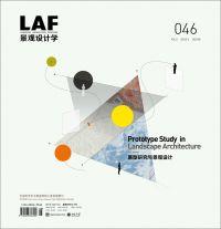 Landscape Architecture Frontiers 046