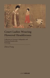 Court Ladies Wearing Flowered Headdresses