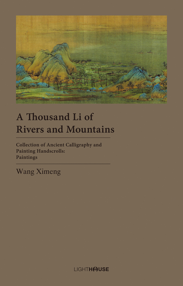 A Thousand Li of Rivers and Mountains
