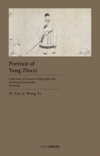 Portrait of Yang Zhuxi