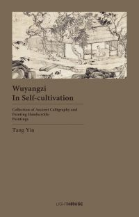 Wuyangzi in Self-cultivation