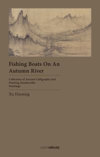 Fishing Boats on an Autumn River