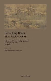 Returning Boats on a Snowy River