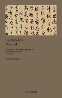 Calligraphy Manual