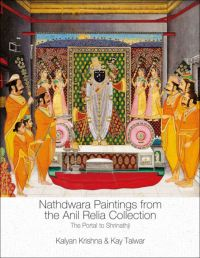 Nathdwara Paintings from the Anil Relia Collection