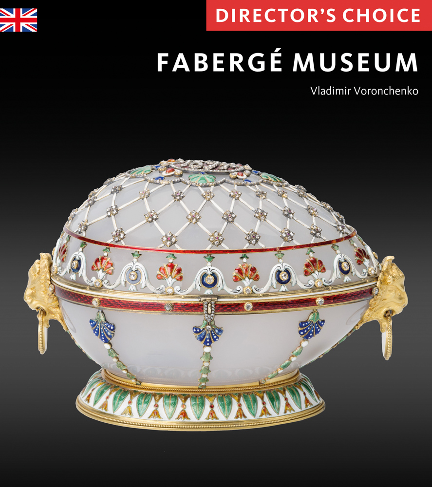 The Faberge Museum