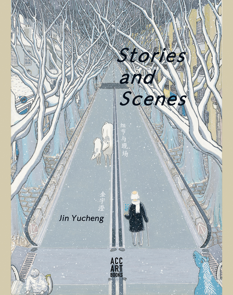 Stories and Scenes