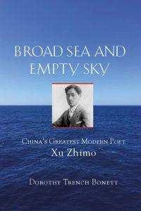 Broad Sea and Empty Sky