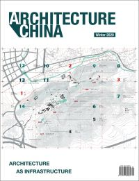 Architecture China: Architecture as Infrastructure