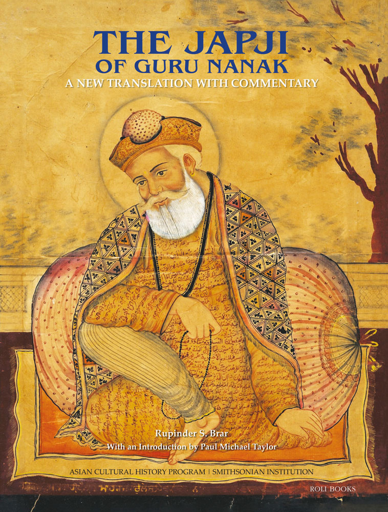 The Japji of Guru Nanak