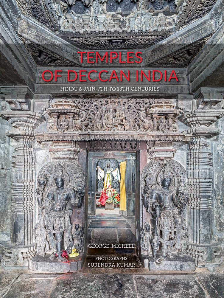 Temples of Deccan India
