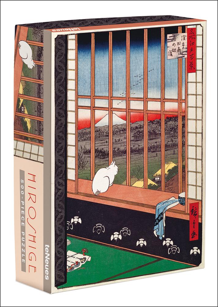 Ricefields and Torinomachi Festival - Hiroshige