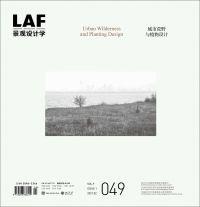 LA Frontiers 049