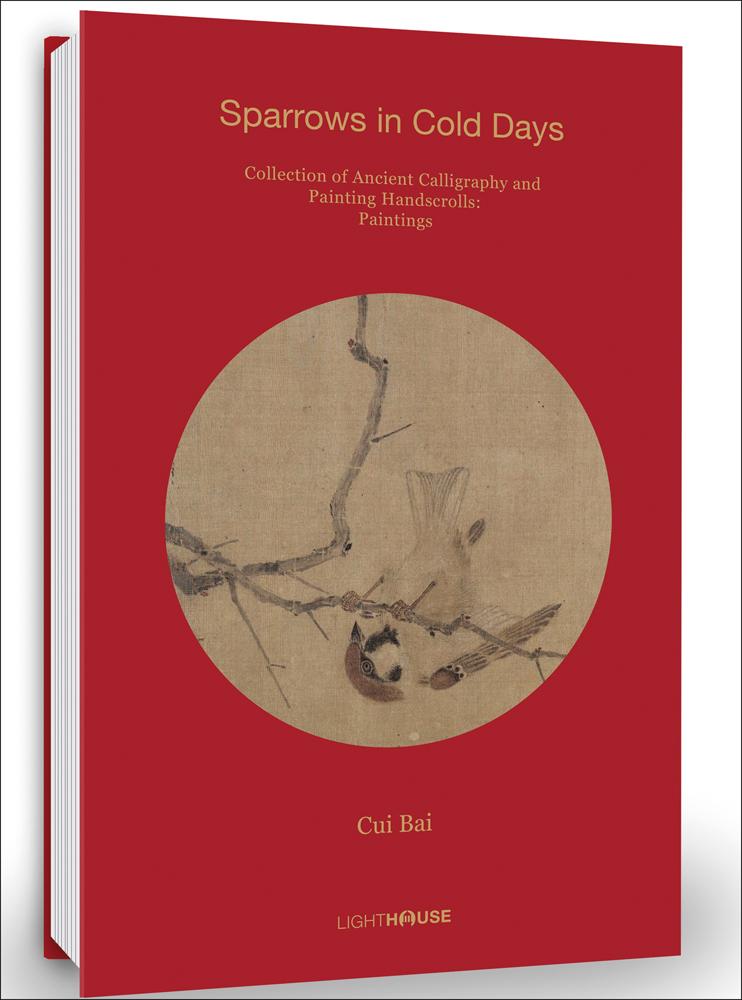 Cui Bai: Sparrows in Cold Days