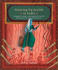 Growing up Jewish in India