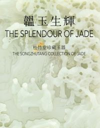 The Splendour of Jade
